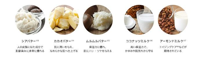 soap_pc_8_6