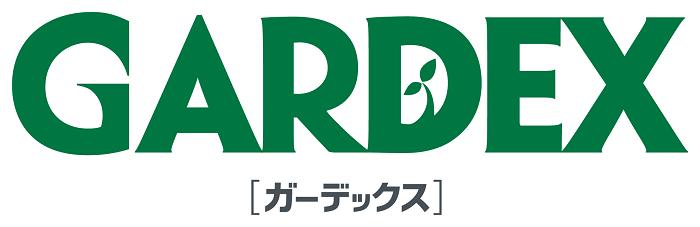 GARDEX ロゴ_02