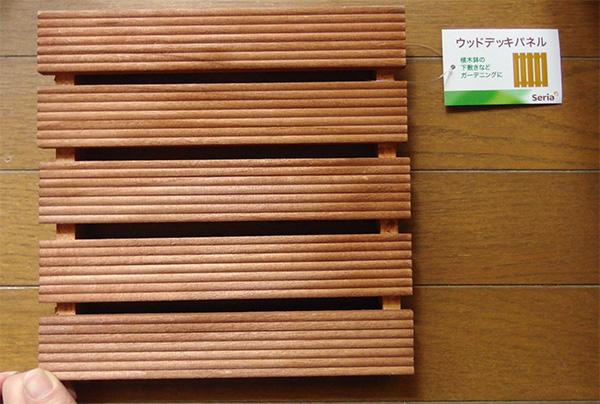 素材は天然木(杉)。寸法は22.5×22.5×2.5cm 天然の木を使用ということで1枚1枚若干の色ムラなどはあります。そこもまたぐっときます。