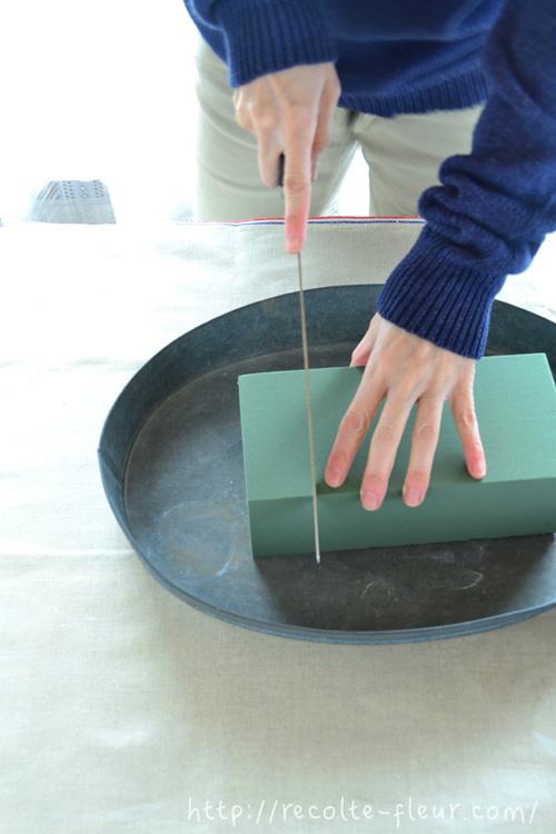 大切なのは、使う分だけをカットすること!スポンジは、一度水を吸わせたものが乾燥してしまうと、水を吸わなくなります。使う分だけをカットします。