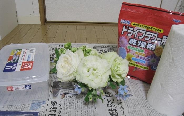 ・ドライフラワー用シリカゲル  海苔やお菓子についてくるシリカゲルよりも、ドライフラワー用のシリカゲルは細かい粒をしています。そのため、お花の細かい部分にも入り込めるのです。  ドライフラワー用のシリカゲルは、ホームセンターや通販で購入することができます。1kg入りで、だいたい1000~1500円ほど。  ・お花  好きな花を使います。花の構造が複雑すぎず、花びらが外れにくいような種類が作りやすいように思います。バラなどがオススメです。  ・容器  タッパーなどの密封容器を用意します。ドライにしたい花がすっぽり入って少し余裕があるくらいの大きさが必要です。大きなタッパーなら、複数のお花を同時に乾燥させることもできます。  ・ハサミ  花の茎を切るために使います。剪定ばさみでなくても構いませんが、切れ味のよいものを使いましょう。