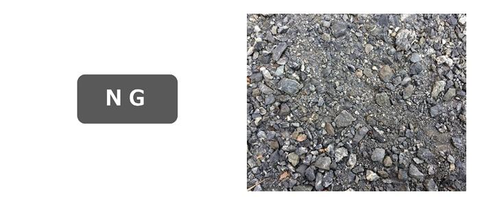 主に地ならしとして下地に使う石のため、装飾用途での使用は避けたいところです。