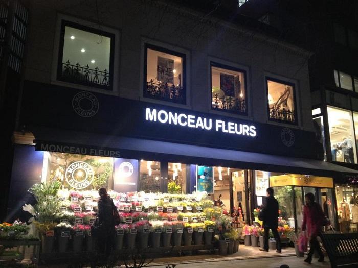 モンソーフルール