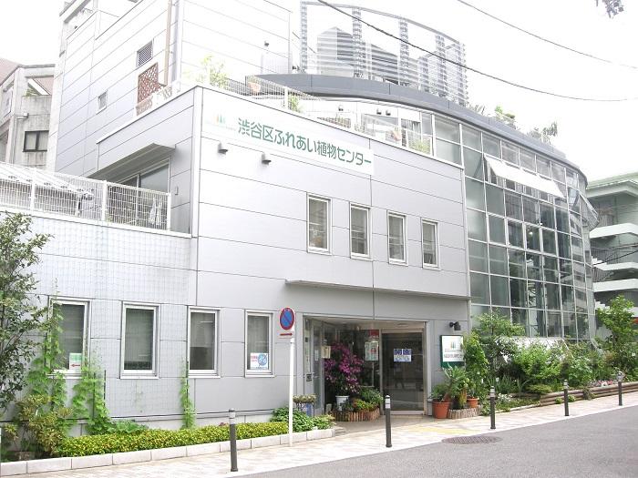 画像提供:渋谷区ふれあい植物センター    ▼企画展・ワークショップ・講座や実習などイベントが盛りだくさんです。くわしくはHPをご覧ください。