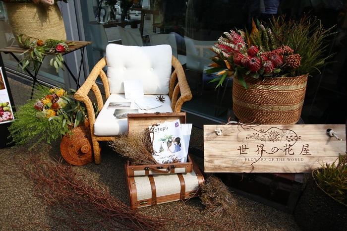 オーストラリアプランツを中心とした世界の草花と一緒に、花を通じて世界旅行を味わえそうなトランクバッグにBotapii(ボタピー)がディスプレイされていました。