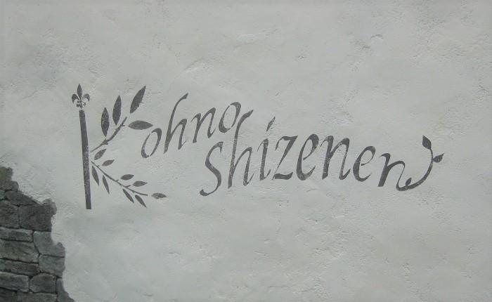 これは、平野さんがデザインされたロゴです。㈱河野自然園のオフィスと社用車に使われています。