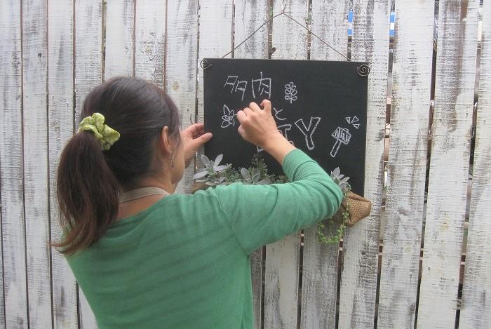 平野さんは、DIYで作った作品と多肉植物を組み合わせることで、さらなる多肉植物の楽しさを広め、講習会や雑誌「園芸ガイド」の人気連載「Junの多肉植物と小さなDIY」などで活躍されています。笑顔あふれる優しいお人柄が人気です。