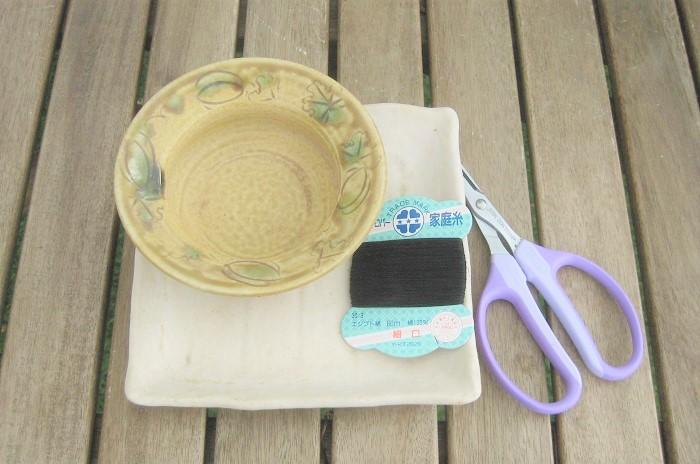 木綿糸(黒)、はさみ、苔玉の台になるお皿  ・たらいや洗面器などを丸ごとビニール袋に入れてくるみ、その上で土をまとめると容器が汚れません。 ・また、使い捨てのビニール手袋を使うと手が汚れずに作業できます。 ・木綿糸を使うと、苔が根付いたころに糸が朽ちて自然な仕上がりになります。