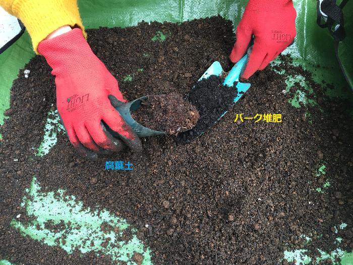 土壌改良  土をふるい分けたら、土を団粒構造にするためにバーク堆肥や腐葉土などの土壌改良剤を入れ、しっかり混ぜ合わせます。  育てる作物の種類や改良したい土壌の状態によって投入する資材は違いますが、園芸シートの上でまんべんなく混ぜ合わせることができます。