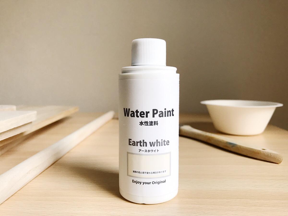 やさしいナチュラルカラーのアースホワイト  キッチン空間には清潔感がある方がいいなと思い、アースホワイトの水性塗料を選びました。セリアの水性塗料は、やさしい色合いに仕上がるカラーが多くてとても使いやすいです。また、この水性塗料がおしゃれな空間に一役買ってくれます。