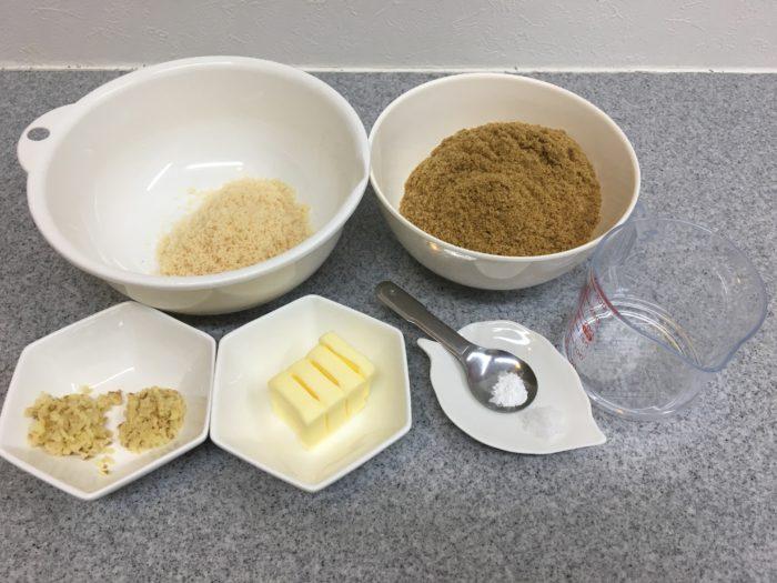 米ぬかクッキー材料