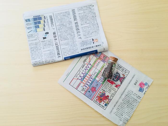 ・新聞紙(全紙の1/8) ・小瓶