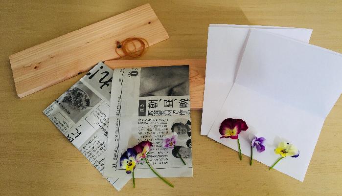 ・板または段ボール ・新聞紙 ・コピー用紙(比較のため) ・輪ゴム ・花