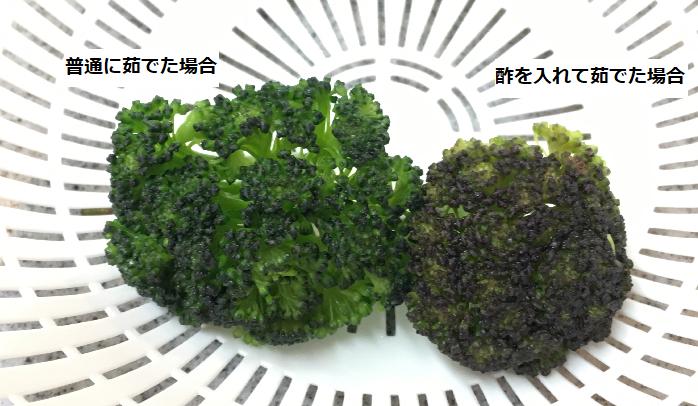 収穫したカリフラワーも一緒に下茹でしていきます。カリフラワー(バイオレットクィーン)は普通に茹でると、左上の画像のように緑色に戻ります。この色を止めるために、右上の画像は茹でるお湯の中に酢を入れました。少しですが色止め出来ているのが分かりますか?