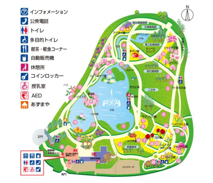 大阪市立長居植物園のみどころ