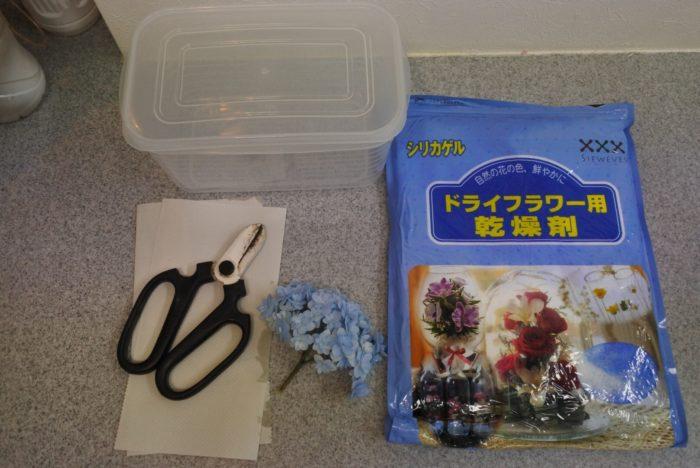 用意するもの…ドライフラワー用乾燥剤、蓋つきタッパー、(必要であればキッチンペーパー、花バサミ)