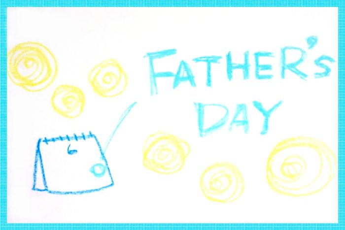 の日は6月の第3日曜日に制定されており、2018年は6月18日になります。  母の日と同じくアメリカ発祥の記念日で、ソノラ・スマート・ドッドいう女性が男手一つで6人兄弟を育て上げた父に感謝し「母の日のように父に感謝する日を作ってほしい」と牧師協会に嘆願書を提出したことがきっかけです。  ソノラの父は6月生まれだったため、亡くなった後ソノラは6月に白いバラをお墓に供えました。そこから亡くなった父親には白バラ、存命の父親には赤バラを6月に贈る習慣が生まれます。その後1966年に6月の第3日曜日は父の日と制定され、1972年には正式にアメリカの国の記念日になりました。