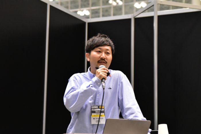 10/11(木) 13:00~14:00、(株)ストロボライト代表取締役 石塚 秀彦による「売上アップに必要なIT・プロモーション・マーケティング講座」が行われました。講座は前半、後半の2つプログラムで構成。