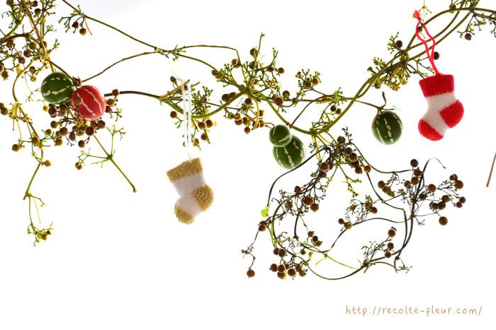 小さなクリスマスソックスを飾って季節感を出すのもよいですね。リースのポイントと同じく、ヘクソカズラに絡めるのは、軽めの素材を選ぶのがポイントです。