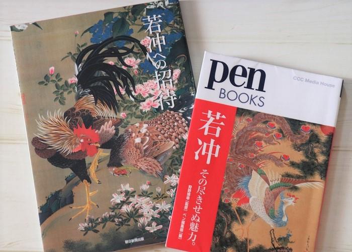 絵画鑑賞です。以前は描いたりもしていたのですが、今は鑑賞です。(笑)  「伊藤若冲」の作品は、200年たった今でも新しく感じます。確実な眼と表現力と遊び心。心から楽しんで作品づくりをしていたに違いないと思ってしまいます。心から楽しんで作ったものは、人を感動させることができる。絵画と園芸は異なる分野ですが、楽しんで作品作りをすることの大切さをあらためて教わったように思いました。そんな鑑賞の仕方をしてしまいます。  あとは、地味なんですけど、草取りが好きです。(笑)  心がちょっと弱っている時などに草取りをすると、無心になれて心のコントロールができるんです。座禅効果みたいなものですかね。ウキウキ気分の時にはあまりしたくないので不思議です。  (とっても同感です。草取りをすると大地の香りに癒され、心の中がすっきりします!)