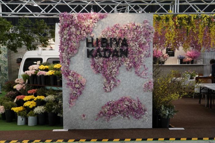 また、今年は切り花を販売するブースも目立ち、色鮮やかで可愛らしいディスプレイに心を和ませます。