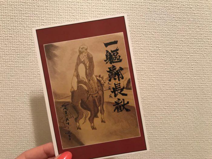 IKKOさんの展示では、その場でSNS配信すると先着500名様にポストカードをプレゼント。裏にはIKKOさん直筆の素敵なメッセージが書かれていました。