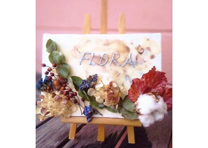 花の店フローラ