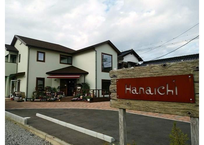 hanaichi1