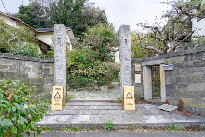 SUMIYOSHIYA 北鎌倉の外観