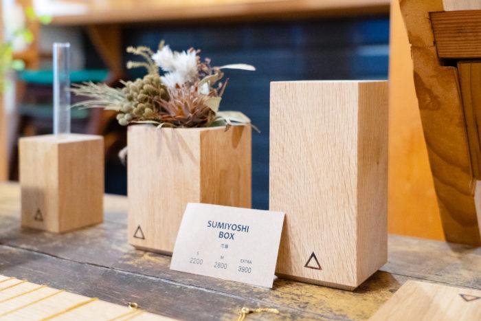 SUMIYOSHI BOX