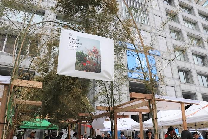 今回の『Flower & Green Market vol.2』では、入口に孟宗竹で装飾した壮大なアーチがつくられました。竹のワイルドな力強さと、相反するしなやかな美しさが共存する見事なアーチです。この孟宗竹は内田植木さんの裏山から収穫してきたとのこと!