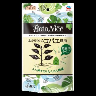 アース製薬株式会社 BotaNice「 土からわいたコバエ退治 粘着剤タイプ 4個入」