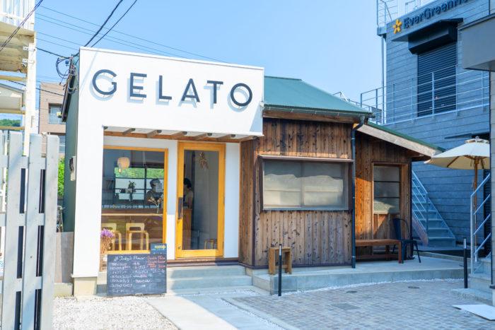 イタリアで出会った本物のジェラートを日本に広めたいという想いから誕生したジェラート専門店「Gerateria SANTi」。自然環境に配慮された素材と、奥深い知識、伝統の技術で生み出される最高品質のクラフトジェラートが味わえます。
