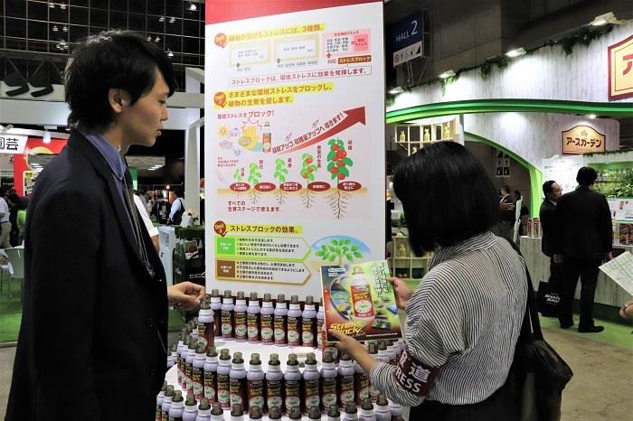 ハイポネックス ジャパン2020年のおすすめ新製品を家庭園芸部の白木さんに教えてもらいました。
