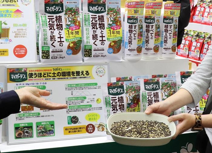 マイガーデン粒状肥料は、ニオイが少ない有機質が入っていて、肥料効果が約1年続いて土も元気にする優れもの。植え付け時に土に混ぜ込んでも、生育期に地面にばらまいてもよく効くそうです。肥料はコーティングされているので手も汚れず、土の中で緩やかに溶け出すので直接根に触れても肥料焼けせず安心して使えます。