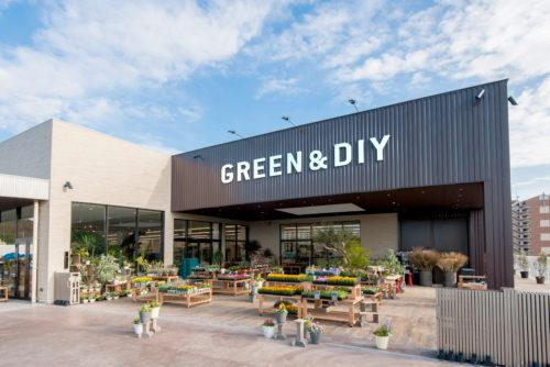 ホームセンター「グッデイひびきの店」 福岡市を中心に展開するホームセンター。福岡県北九州市若松区の学術研究都市ひびきのに2018年3月にオープンした「グッデイひびきの店」は、外光を取り入れた明るい室内園芸売場に、1点ものの観葉植物も多く展開しています。