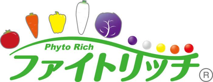 ファイトリッチは、日本を代表する種苗メーカーのタキイ種苗が開発した、高い栄養分(機能性成分)と、優れた食味(美味しさ)を兼ね備えた、おいしい健康野菜品種のシリーズです。約25年前から研究プロジェクトがスタートし、いまでは、機能性成分を多く含む新しい野菜品種がたくさん商品化されているんです。