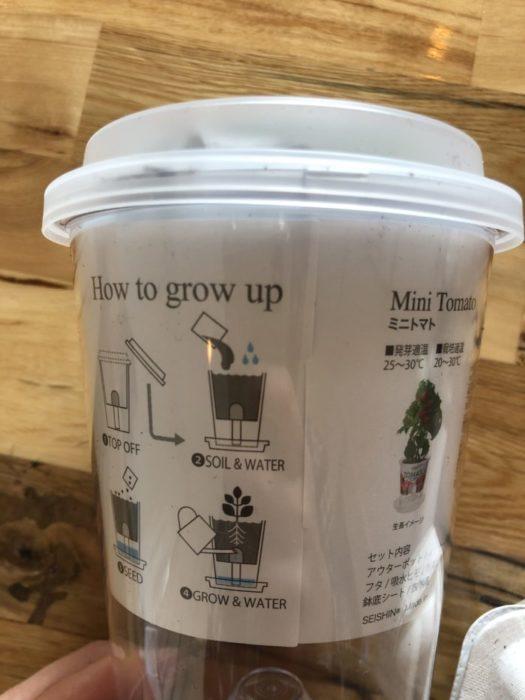 容器の横にイラストで使用方法や概要も描かれているので、説明書をなくしても安心です。