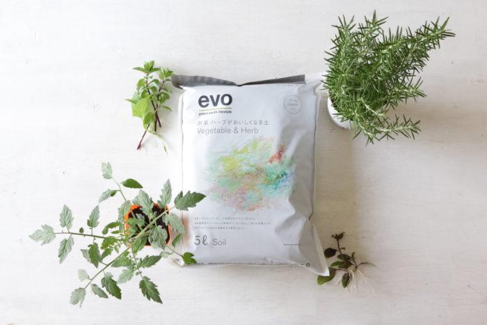有機素材をベースにした安心の土。においの少ないオーガニック肥料入りで、おいしい野菜やハーブが元気にいきいきと育ちます。