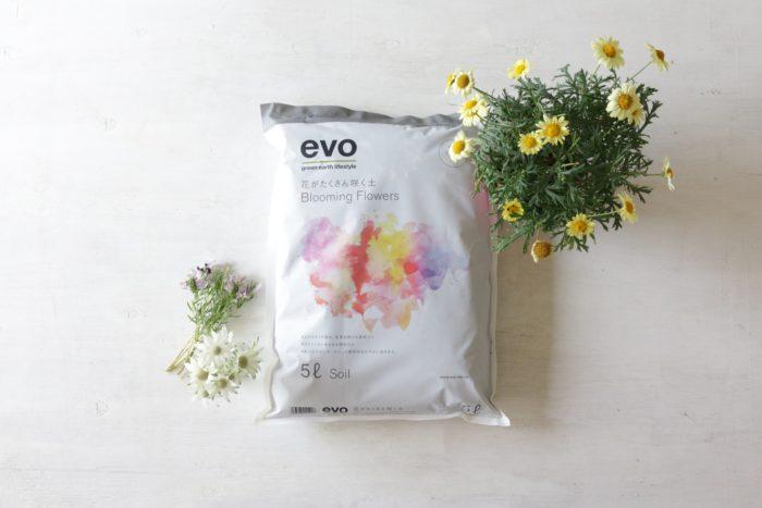 LOVEGREEN STOREで大人気「evo」の土シリーズ「花がたくさん咲く土」。今回は1つあると便利な大容量の12Lを使用しています。