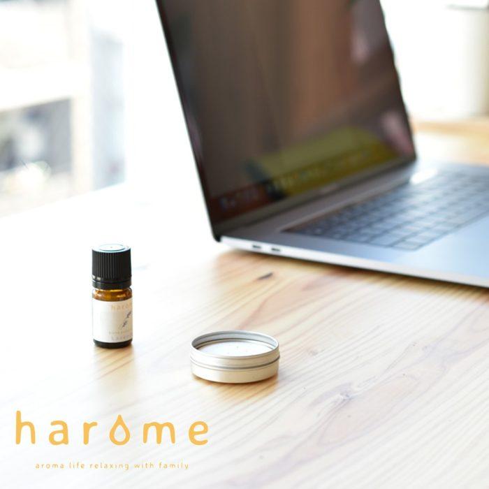 「harome」は『家族(home)で親しむアロマライフ(aroma)』という意を込めたブランドです。