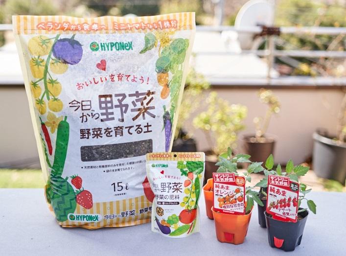 サントリー本気野菜の苗にとっても相性のよい土と肥料をご紹介!今年の家庭菜園は、収穫量アップを目指しましょう。