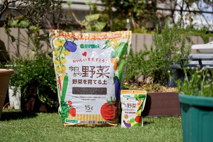 本気野菜ミニトマト純あまで育てるプランター家庭菜園の栽培セットの土と肥料