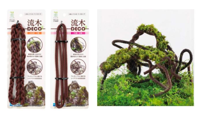 自由にかたちを作ることができる吸水ロープ「流木DECO」をつかえば、水草や苔に覆われた流木風の景観をつくることもできますよ♪