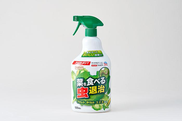 ーー葉物野菜にはこれ!「アースガーデン 葉を食べる虫退治 1000ml」がおすすめです。アオムシ・ヨトウムシ・コナガなど葉を食べる虫の退治にばっちりの1本です。