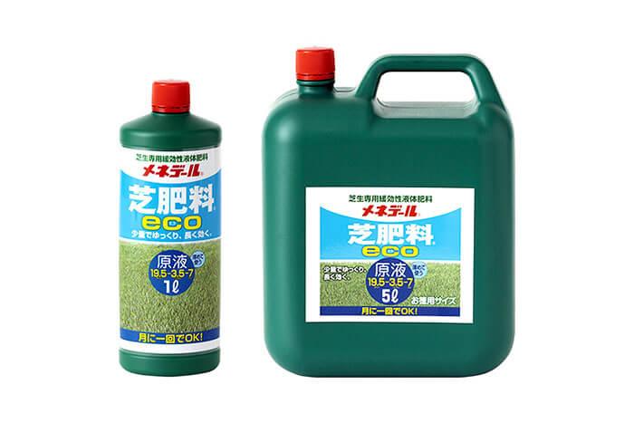 「メネデール 芝肥料eco原液」は、液体肥料のデメリットを解消すべく開発された商品です。一般的な液体肥料と比較して肥料効果の持続期間が長く、また、散布量が少なくて済むのが最大のメリットです。これまでも液体肥料を使用していたが、もっと楽ができればと思っていた方、面積が広く液肥の使用を諦めていた方などには特にオススメです。また、商品名に『エコ』がつくのは下記の3点の特長があるからです。